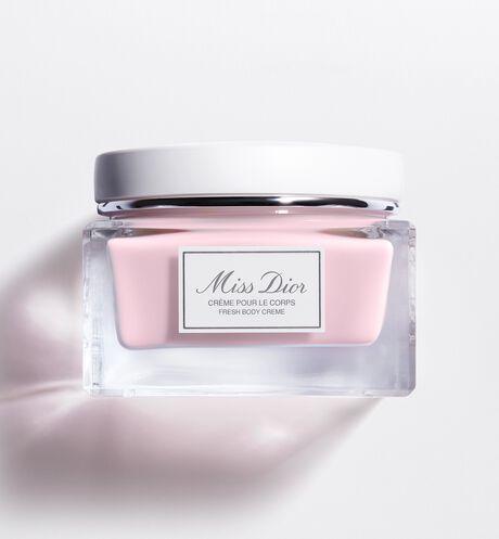 Dior - 迪奥小姐 润体霜