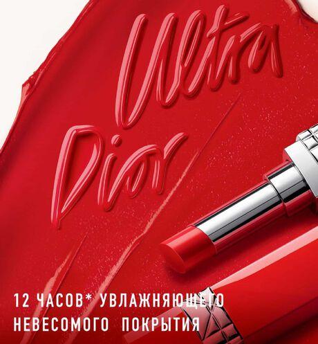 Dior - Rouge Dior Ultra Rouge Ультрапигментированная увлажняющая губная помада -12Ч * невесомой стойкости - 5 aria_openGallery