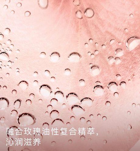 Dior - 花秘瑰萃 玫瑰微凝珠精萃液 - 5 aria_openGallery
