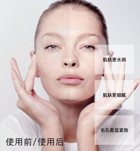 Dior - 花秘瑰萃 玫瑰微凝珠精萃液 - 2 aria_openGallery