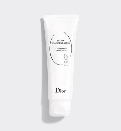 Dior - 迪奥1967 舒缓修护霜