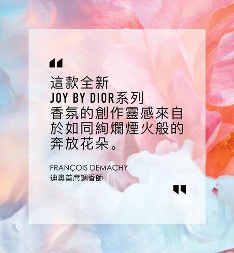 Dior - JOY by Dior 淡香精 淡香精 - 8 aria_openGallery