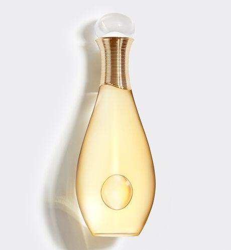 Dior - 쟈도르 샤워 앤 배쓰 오일