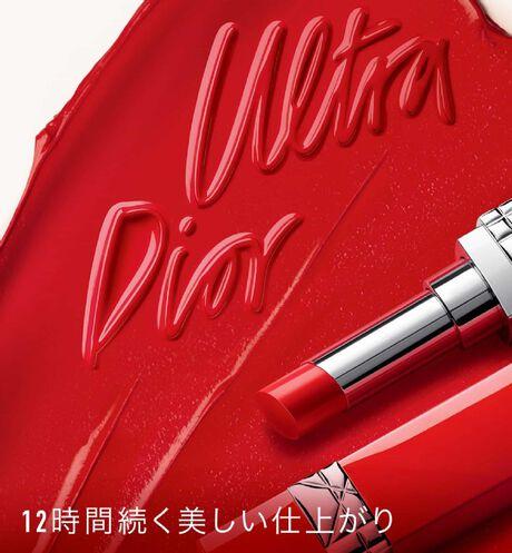 Dior - ルージュ ディオール ウルトラ ルージュ 忘れられなくなる発色が長時間続く、輝きを秘めたサテン マットを叶えるリップスティック。 - 41 aria_openGallery