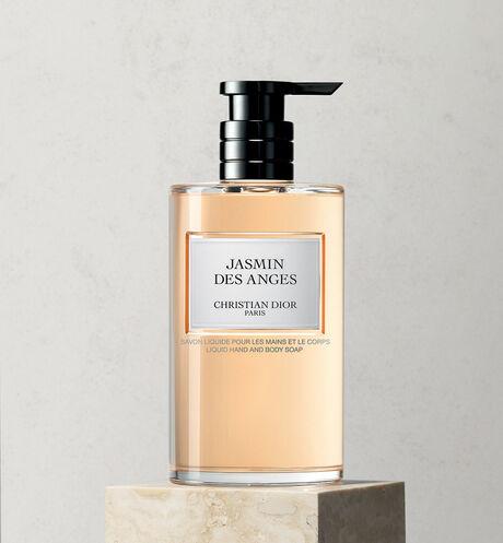 Dior - Jasmin Des Anges Liquid hand soap