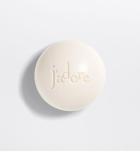 Dior - 쟈도르 실키 솝