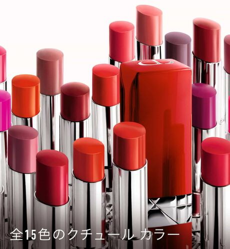 Dior - ルージュ ディオール ウルトラ ルージュ 忘れられなくなる発色が長時間続く、輝きを秘めたサテン マットを叶えるリップスティック。 - 40 aria_openGallery