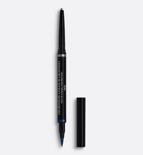 Dior - 迪奧搶眼兩用眼線筆 曠野之丘限量版 極細眼線液 & 暈染眼線筆 –持久防水 極線完美