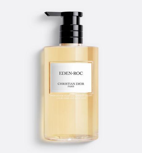 Dior - Eden-Roc Liquid soap