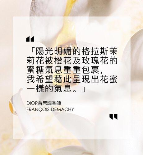 Dior - J'adore Absolu - 2 Open gallery