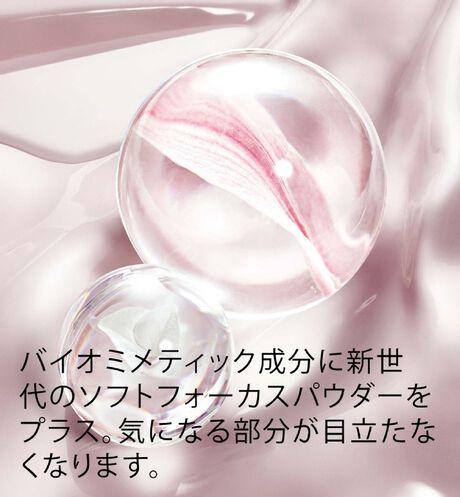 Dior - カプチュール ドリームスキン モイスト クッション #000  SPF50 /PA+++ (本体+リフィル付) いつでも、どこでも、素肌映えするクッション - 5 aria_openGallery